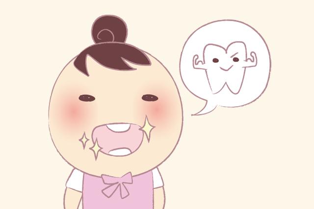 歯が生え変わる時期に気をつけてほしいこと