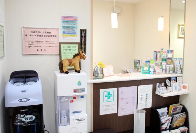 保険内診療を前提に治療する歯科医院