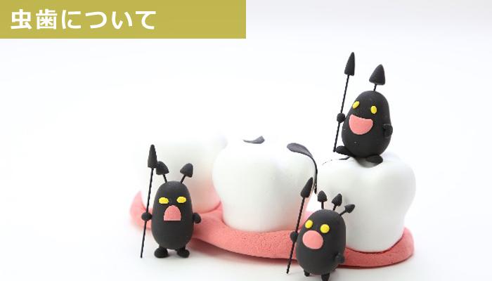 cat-toothdecay